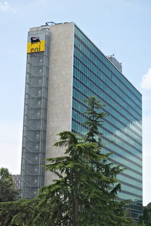 ENI headquarters building in Rome Eur. - MyVideoimage.com