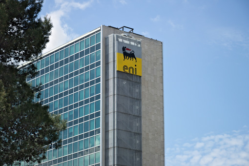 ENI headquarters building in Rome Eur. Stock photo royalty-free. Società. Company building - LEphotoart.com