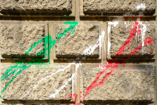 Facade smeared with paint. - MyVideoimage.com | Foto stock & Video footage