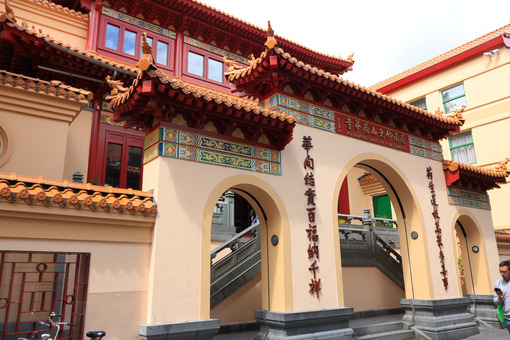 Fo Guang Shan Buddhist Temple in the city center. - MyVideoimage.com