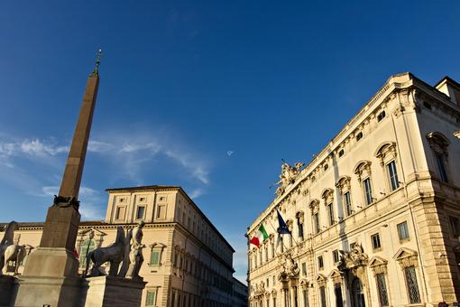 Piazza del Quirinale in Rome. - MyVideoimage.com
