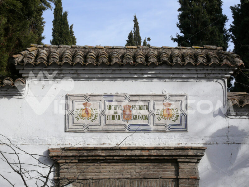 Sign of the historical archive of Granada. Granada foto. Granada photo