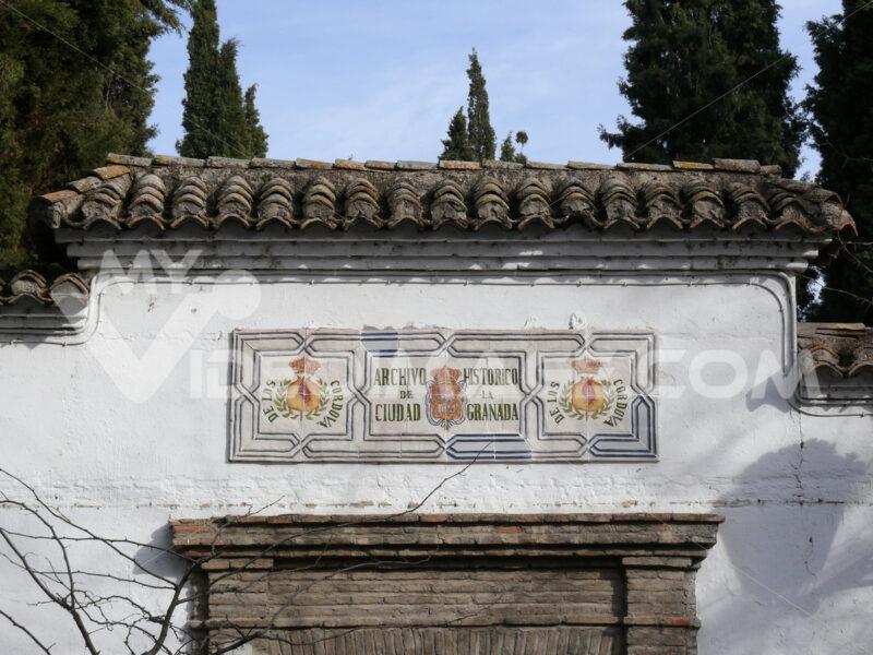 Sign of the historical archive of Granada. Granada foto. Granada photo