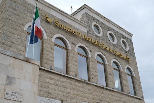 Sign on the building of the South Adriatic Port Authority in Bari. - MyVideoimage.com