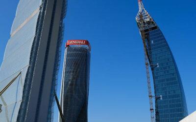 Citylife Milan. International architecture.